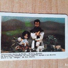 Coleccionismo Calendarios: CALENDARIO FOURNIER LA ASOCIACION AMIGOS DE FRAY MARTIN AÑO 1976 (VER FOTO ADICIONAL). Lote 96842219