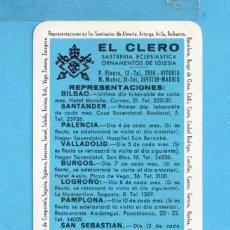 Coleccionismo Calendarios: CALENDARIO DEL AÑO 1963 DE CASA H FOURNIER. Lote 96842259