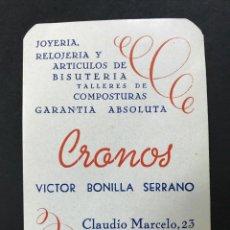 83a62cde024f antiguo calendario 1961 de relojería cronos