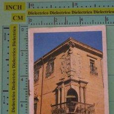 Coleccionismo Calendarios: CALENDARIO ALMANAQUE. AÑO 1997. PALACIO DE PLASENCIA, CÁCERES. Lote 98513091