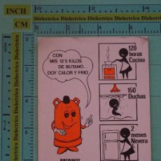 Coleccionismo Calendarios: CALENDARIO DE BOLSILLO. AÑO 1986. BOMBONAS DE BUTANO MÁLAGA. Lote 98513291