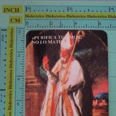 Coleccionismo Calendarios: CALENDARIO DE BOLSILLO RELIGIOSO. AÑO 1986. FEDERACIÓN AGUSTINIANA ESPAÑOLA. SAN AGUSTIN. Lote 98513439