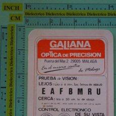 Coleccionismo Calendarios: CALENDARIO DE BOLSILLO. AÑO 1991. GALIANA ÓPTICA DE PRECISIÓN, MÁLAGA. Lote 98513615