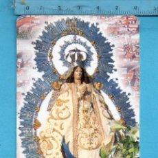 Coleccionismo Calendarios: CALENDARIO DE LA VIRGEN DE LOS ANGELES GETAFE PUBLICIDAD CONGREGACIÓN DE LA VIRGEN AÑO 2010. Lote 99875307
