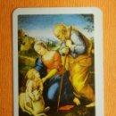 Coleccionismo Calendarios: CALENDARIO DE BOLSILLO - SAGRADA FAMILIA CORDERO APOSTOLADO.FATIMA - PARA EL AÑO 1977 - H. FOURNIER. Lote 100951331