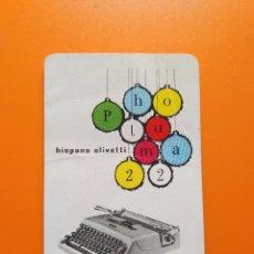 Coleccionismo Calendarios: CALENDARIO FOURNIER HISPANO OLIVETTI (1958). Lote 129477315