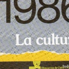 Coleccionismo Calendarios: CALENDARIO DIPUTACION CÁDIZ CULTURA AÑO 1986. Lote 101646115