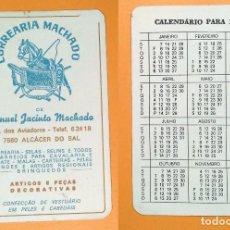 Coleccionismo Calendarios: CALENDARIO EDITADO EN PORTUGAL - 1985 - CORREARIA MACHADO - ALCÁCER DO SAL. Lote 102656743