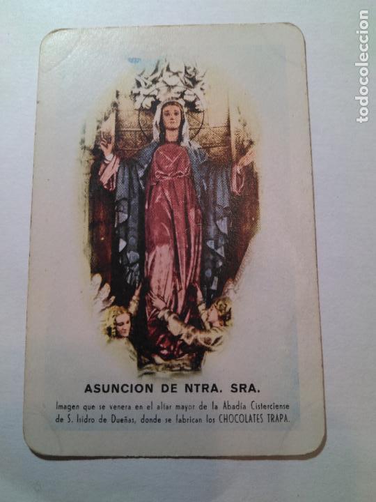 FOURNIER 1959. CALENDARIO FOURNIER ASUNCIÓN DE NTRA. SRA. AÑO 1959. (Coleccionismo - Calendarios)