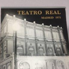 Coleccionismo Calendarios: CALENDARIO TEATRO REAL DE PARED 1971. FOTOS GYENES. Lote 105070390