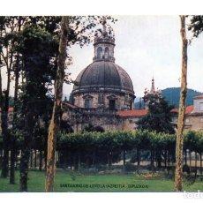 Coleccionismo Calendarios: CALENDARIO DE PUBLICIDAD 1985 INDAUCHU - IMPRENTA. Lote 105978787