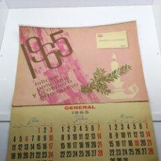 Coleccionismo Calendarios: EVARISTO ALGUACIL. MADRID . NEUMÁTICOS GENERAL CALENDARIO 1965 COMPLETO. Lote 107474651