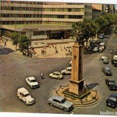 Coleccionismo Calendarios: CALENDARIO BOLSILLO PAISAJES 1983. Lote 108914531