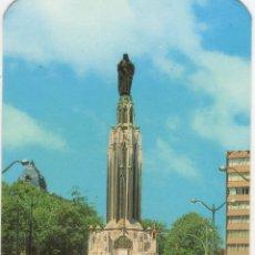 Coleccionismo Calendarios: CALENDARIO BOLSILLO PAISAJES 1983. Lote 108918091