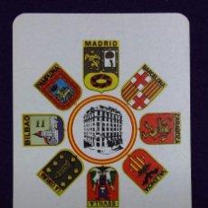 Coleccionismo Calendarios: CALENDARIO FOURNIER. HOTEL DEL CARMEN, MADRID. 1971. Lote 110123791