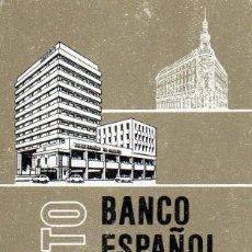 Coleccionismo Calendarios: CALENDARIO FOURNIER BANESTO AÑO 1978. Lote 111052283
