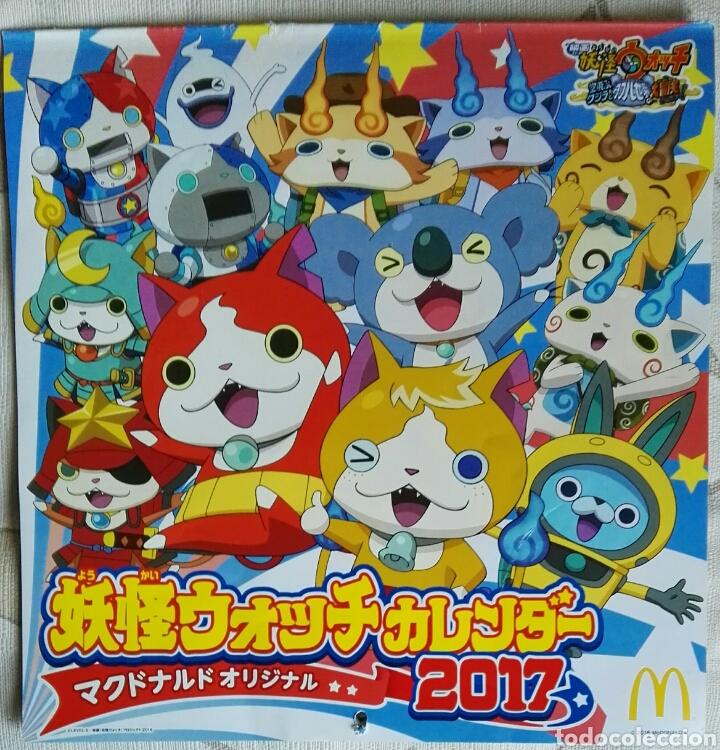 Calendario Japones.Yo Kai Watch Calendario Japones Mcdonald S 2017