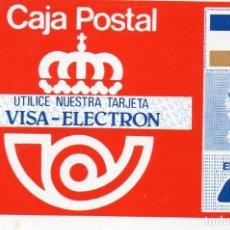 Coleccionismo Calendarios: CALENDARIO FOURNIER AÑO 1986 CAJA POSTAL. Lote 112990979
