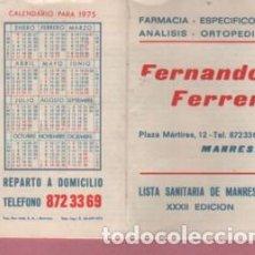 Coleccionismo Calendarios: CALENDARIO DE LA FARMACIA DE MANRESA FERNANDO FERRER PLAZA MÁRTIRES,12 1975 LISTA SANITARIA . Lote 114735459