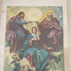 Coleccionismo Calendarios: CALENDARIO RELIGIOSO AÑO 1939 LAMINA CUADROS MUSEO DEL PRADO MUY ANTIGUO EDICIONES URIARTE ZARAGOZA. Lote 115280723