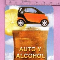 Coleccionismo Calendarios: CALENDARIO DE HUMOR DE CASA BO . Nº 625 DEL AÑO 2005 SIN PUBLICIDAD . Lote 115695559