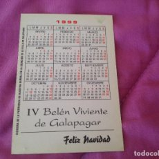 Coleccionismo Calendarios: CALENDARIO 1999 GALAPAGAR IV BELEN VIVIENTE. Lote 116775759