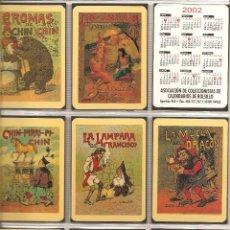 Coleccionismo Calendarios: 18 CALENDARIOS, PORTADAS CUENTOS DE CALLEJA, 2002, TODOS DISTINTOS, . Lote 117029971