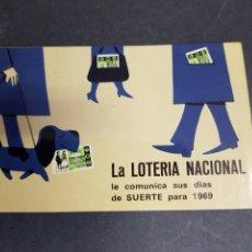 Coleccionismo Calendarios: CALENDARIO LOTERIA NACIONAL - 1969 - TDKP2. Lote 117577279