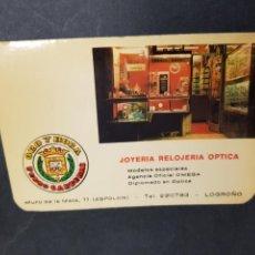 Coleccionismo Calendarios: CALENDARIO - PEDRO CARDENAS - LOGROÑO - JOYERIA RELOJERIA - 1969 - TDKP2. Lote 117578195