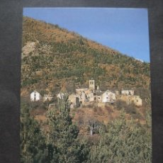 Coleccionismo Calendarios: CALENDARIO CAJA DE AHORROS DE LA INMACULADA 1990. Lote 118742183