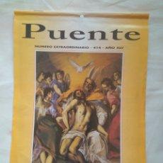 Coleccionismo Calendarios: CALENDARIO DE PARED PADRES REPARADORES- PUENTE AÑO 1999. Lote 118906140