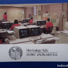 Coleccionismo Calendarios: CALENDARIO BOLSILLO MILITAR - POLICIA VASCA 1987 (ERTZAINTZA) BIEN. Lote 122476827