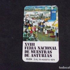 Coleccionismo Calendarios: CALENDARIOS-V48-PUBLICIDAD-GIJON-1974. Lote 122523267