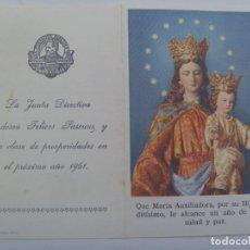 Coleccionismo Calendarios: CALENDARIO DE BOLSILLO DE 1961: MARIA AUXILIADORA, COLEGIO SALESIANO. CON NUEVO CODIGO LITURGICO. Lote 194908383