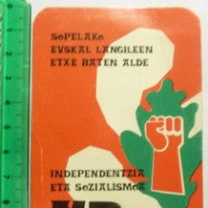 Coleccionismo Calendarios: CALENDARIO DE BOLSILLO AÑO 1980 HERRI BATASUNA. Lote 123071231