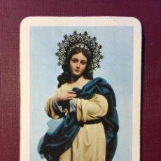 Coleccionismo Calendarios: CALENDARIO FOURNIER 1959.. Lote 125075239