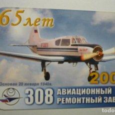 Coleccionismo Calendarios: CALENDARIO EXTRANJERO AVION 2005. Lote 125099011