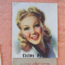 Coleccionismo Calendarios: NOVELDA(ALICANTE)BONITO CALENDARIO 1948.CICLOS PERET.. Lote 125433695