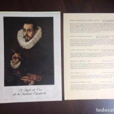 Coleccionismo Calendarios: CALENDARIO- 1.957- CIBA SA PRODUCTOS QUÍMICOS- BARCELONA- EL SIGLO DE ORO DE LA PINTURA ESPAÑOLA -. Lote 126390963