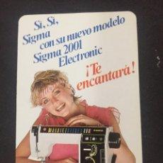 Coleccionismo Calendarios: CALENDARIO 1984. Lote 127842351