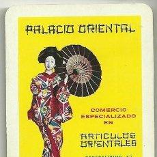 Coleccionismo Calendarios: CALENDARIO FOURNIER. PALACIO ORIENTAL. MELILLA. AÑO 1966 . Lote 128474243