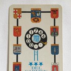 Coleccionismo Calendarios: CALENDARIO FOURNIER -1974- HOTEL DEL CARMEN MADRID. EN PERFECTO ESTADO.. Lote 128494571