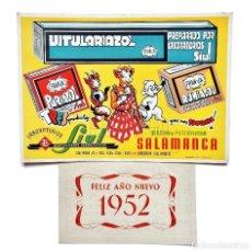 Coleccionismo Calendarios: CALENDARIO CARTEL PUBLICIDAD DE LABORATORIOS FARMACIA VETERINARIA SIUL. SALAMANCA 1952. Lote 128560487