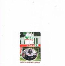 Coleccionismo Calendarios: CALENDARIO ANTIGUO SUPERMERCADOS SPAR 1998. Lote 130356778