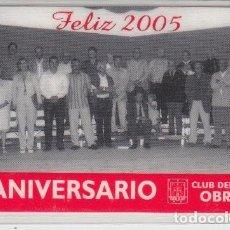 Coleccionismo Calendarios: CALENDARIO 75 ANIVERSARIO CLUB DEPORTIVO OBRERO. OLEIROS, A CORUÑA, 2005. Lote 131182184