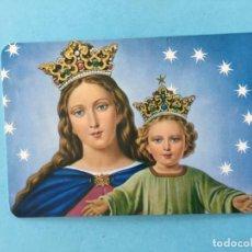 Coleccionismo Calendarios: CALENDARIO 1984 VIRGEN MARÍA Y NIÑO JESÚS _LEY066. Lote 131300231