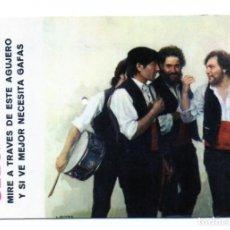 Coleccionismo Calendarios: CALENDARIO DE PUBLICIDAD 1985 ULLOA OPTICO. Lote 132967794