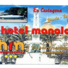 Coleccionismo Calendarios: CALENDARIO DE PUBLICIDAD 2003 HOTEL MANOLO. Lote 133628478