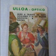 Coleccionismo Calendarios: CALENDARIO 1976, ULLOA OPTICO, NUEVO. Lote 134366402