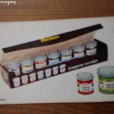 Coleccionismo Calendarios: CALENDARIO PELIKAN 1975. Lote 135314502
